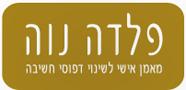 logo_peled