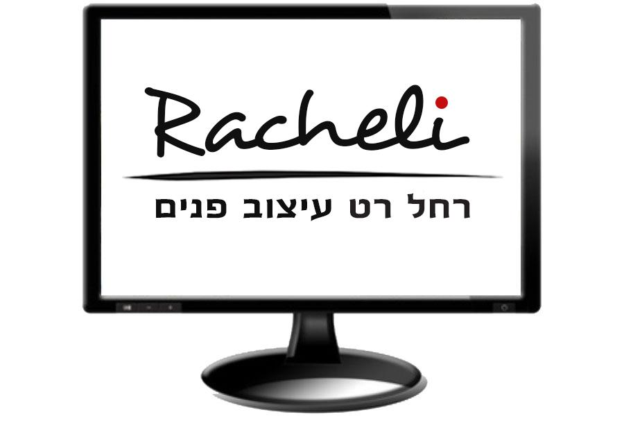 rachel_rat