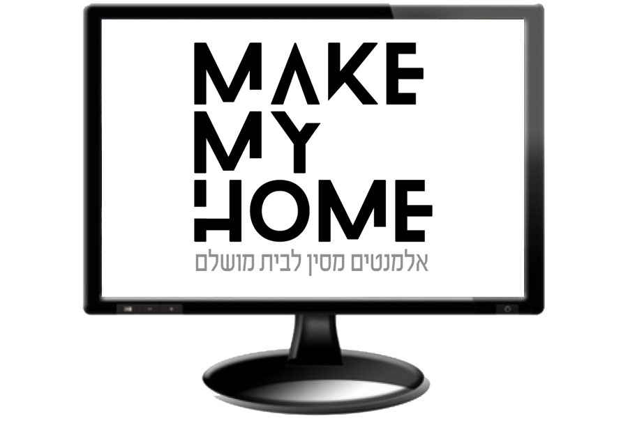 make_my_home_b