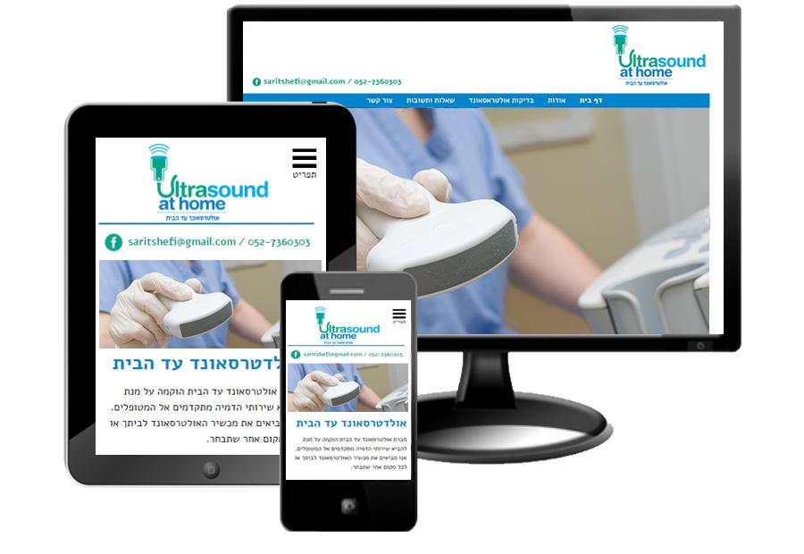 ultrasound_b