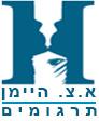 logo_heyman