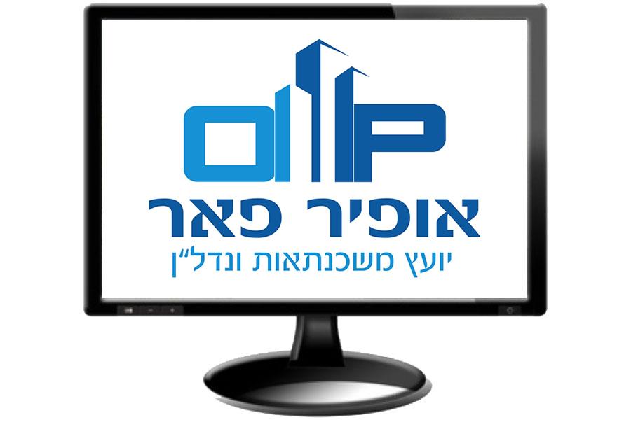 ofir_peer_b