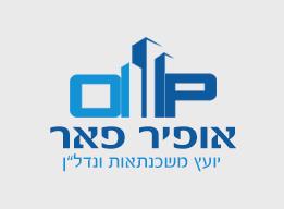 ofir_peer_s